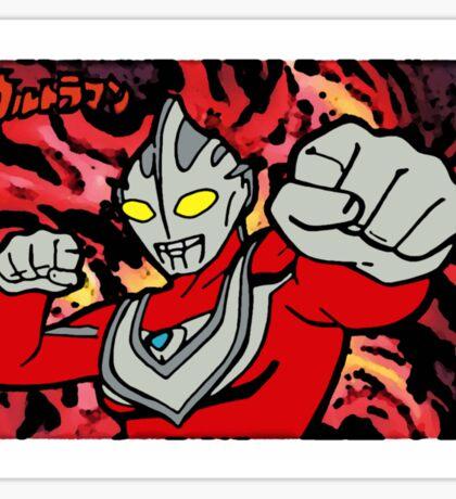 Ultraman! Sticker