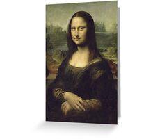 Leonardo Da Vinci - Mona Lisa. Woman portrait: Monna Lisa, Gioconda, smile, enigmatic,  italian, florence, smile gioconda, smile  mona lisa, love, painting , leonardo da vinci paintings Greeting Card