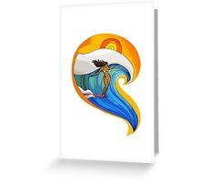 Enjoy the Joyride Greeting Card