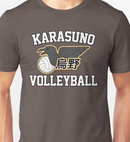 Haikyuu!! / Karasuno Volleyball Tee Unisex T-Shirt