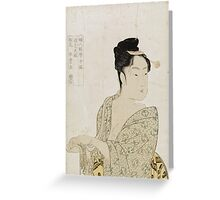 Kitagawa Utamaro - Ten Physiognomic Types Of Women. Woman portrait: sensual woman, geisha, female style, pretty women, femine,  eastern, beautiful dress, headdress, silk, sexy lady,  mirror Greeting Card
