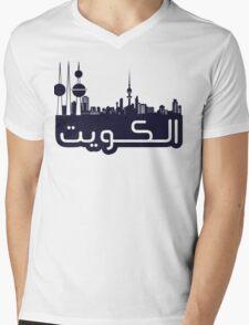 Kuwait City - Arabic T-Shirt (Madinat Al Kuwayt) Mens V-Neck T-Shirt
