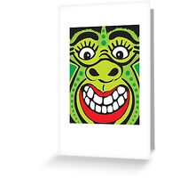 Funky Aboriginal pt.2 Greeting Card