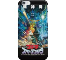 epic space godzilla movie poster iPhone Case/Skin