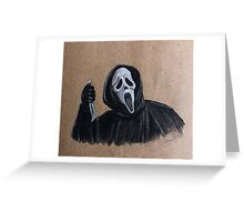 Ghost Face Greeting Card