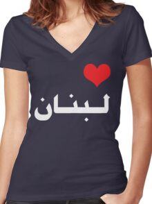 I Love Lebanon - Arabic Language T-shirt (Ana Ahb Lebanon) Women's Fitted V-Neck T-Shirt