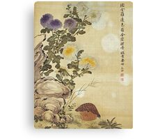 Ma Yuanyu - Chrysanthemums And Quail. Still life with flowers: flowers, blossom, Quail, Chrysanthemums, floral flora, wonderful flower, plants, cute plant for kitchen interior, garden,  Bird Canvas Print