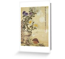 Ma Yuanyu - Chrysanthemums And Quail. Still life with flowers: flowers, blossom, Quail, Chrysanthemums, floral flora, wonderful flower, plants, cute plant for kitchen interior, garden,  Bird Greeting Card