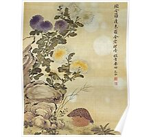 Ma Yuanyu - Chrysanthemums And Quail. Still life with flowers: flowers, blossom, Quail, Chrysanthemums, floral flora, wonderful flower, plants, cute plant for kitchen interior, garden,  Bird Poster
