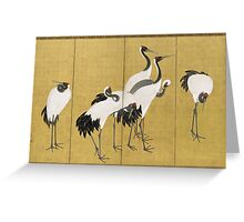 Maruyama okyo - First Of A Pair Of 6 Panel Screens. Bird painting: cute fowl, fly, wings, lucky, pets, wild life, animal, birds, little small, bird, nature Greeting Card