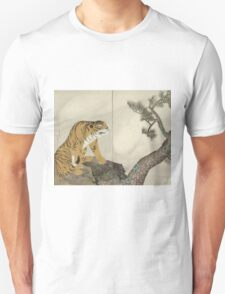 Maruyama okyo - Tiger. portrait Tiger: tiger on the tree, tree, striped, nature, strong, beast, animal, predator, mountain,  mountain tree, fly Unisex T-Shirt