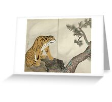 Maruyama okyo - Tiger. portrait Tiger: tiger on the tree, tree, striped, nature, strong, beast, animal, predator, mountain,  mountain tree, fly Greeting Card