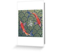 Fishy Stuff Greeting Card