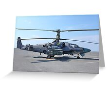 helicopter Ka-52 Alligator Greeting Card