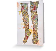 Growing pains Greeting Card