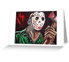 Jason 13 Greeting Card
