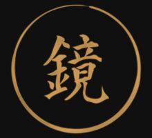Gekokujou (Kagamine Rin/Len) by StellaHagane
