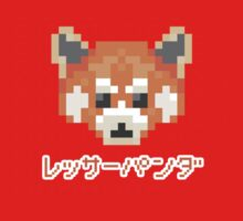 Pixel Panda! レッサーパンダ by emperorwish