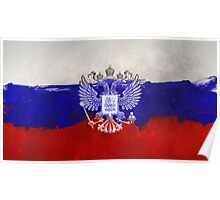 Russia Flag Paint Grunge Design Poster