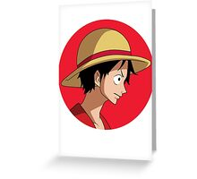 luffy the straw hat Greeting Card