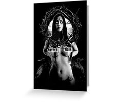 Hyper Noir Greeting Card