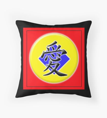 Primary Nature Throw Pillow