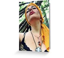 Looking Up Portrait Greeting Card