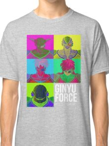 Ginyu Force Rules (Difference) Classic T-Shirt