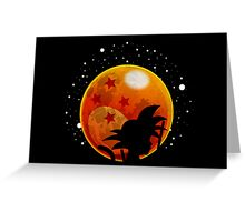The Moon Child Greeting Card