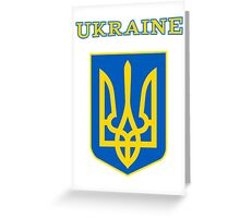 Ukraine coat of arms Greeting Card