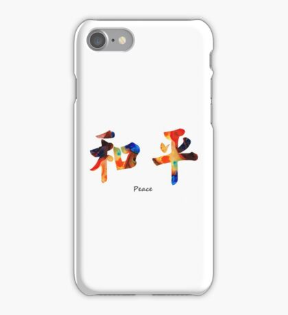 Chinese Symbol - Peace Sign 1 iPhone Case/Skin