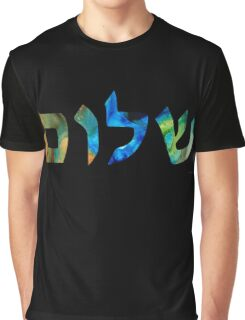 Shalom 16 - Jewish Hebrew Peace Letters Graphic T-Shirt