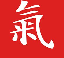 Chi Symbol [Ki, Qi] [Traditional Version] [White] | Chinese Symbology Unisex T-Shirt