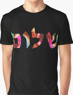 Shalom 5 - Jewish Hebrew Peace Letters Graphic T-Shirt