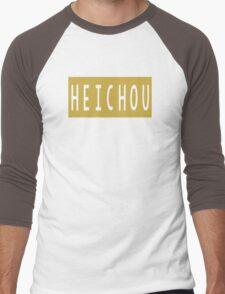Heichou Men's Baseball ¾ T-Shirt