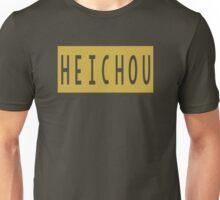 Heichou Unisex T-Shirt