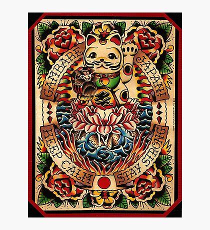 Gambare Japan Photographic Print