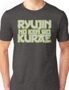 Ryujin No Ken Wo Kurae - Genji Unisex T-Shirt