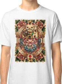 Gambare Japan Classic T-Shirt