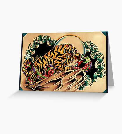 Tiger x Snake (Battle Royale) Greeting Card