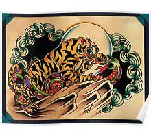 Tiger x Snake (Battle Royale) Poster
