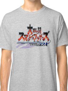Japanese Super Smash Bros. Melee Logo Classic T-Shirt