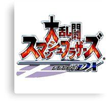 Japanese Super Smash Bros. Melee Logo Canvas Print