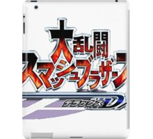 Japanese Super Smash Bros. Melee Logo iPad Case/Skin