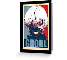 Kaneki Tokyo Ghoul Greeting Card