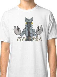 Ultra Monster Baltan Classic T-Shirt