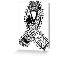 Breast Cancer Ribbon Greeting Card