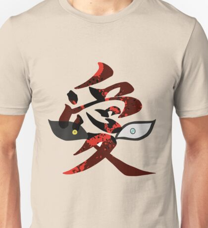 gara Unisex T-Shirt