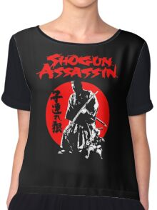 LONEWOLF AND CUB AKA SHOGUN ASSASSIN SHINTARO KATSU JAPANESE CLASSIC SAMURAI MOVIE  Chiffon Top