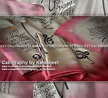 RUMALA SAHIB by Kamaljeet Kaur